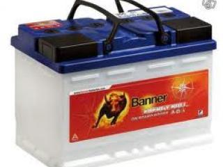 Batterie à décharge lente Banner 12V 100Ah (C20) - 95751 Aix-en